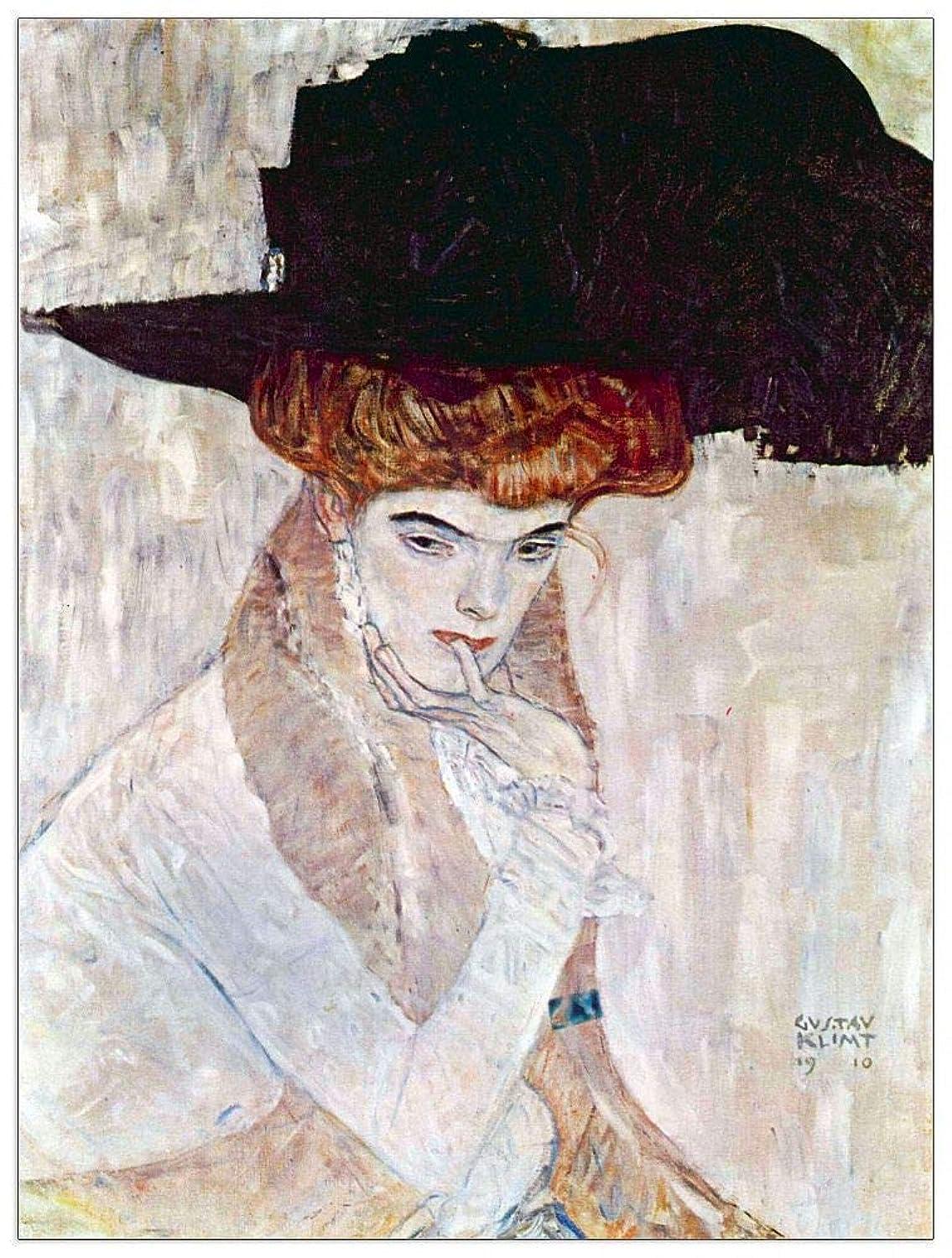 ArtPlaza TW90452 Klimt Gustav - The Black Hat Decorative Panel 39.5x51 Inch Multicolored