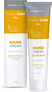 Avalon Pharma Hand Cream 90 Ml