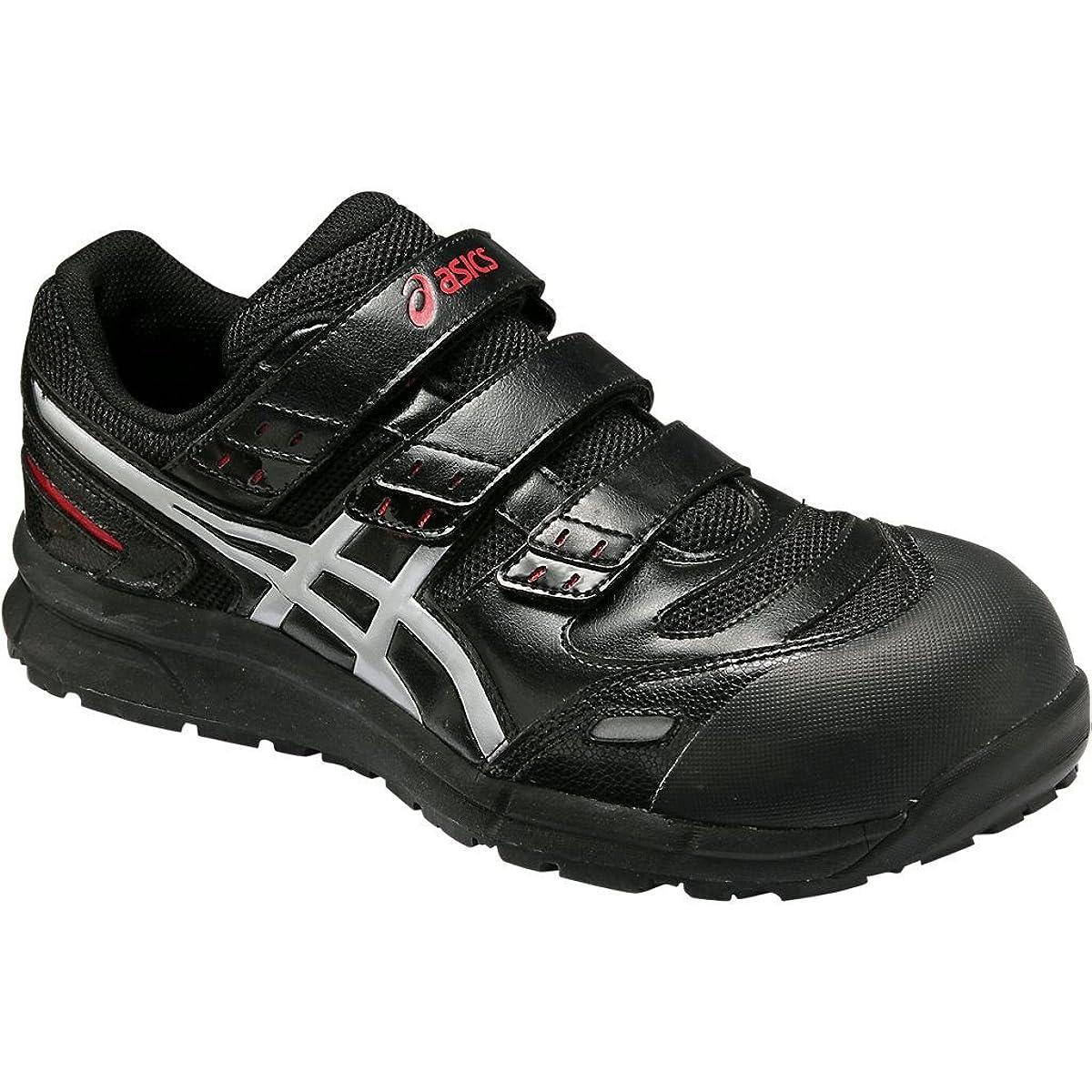 ガラスシンジケート緩む安全靴 ウィンジョブ CP102 作業靴 ベルトタイプ FCP102 ブラック×シルバー(9093) 26.0