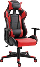 Mahmayi C599_RED Gaming Chair High Back Computer Chair PU Leather Desk Chair PC Racing Executive Ergonomic Adjustable Swiv...