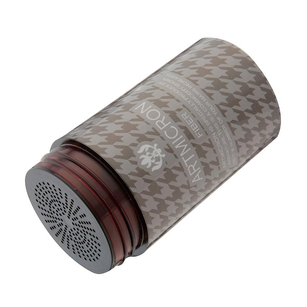タンパク質音声学中性アートミクロン ファイバー(30g) 単品 《シャンプーで洗い流しOK》 (ブラウン) 【白髪 ボリューム感 時短 】 アートネイチャー