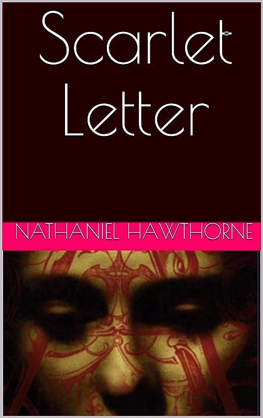 ナラーバー強調する普遍的なScarlet Letter (English Edition)