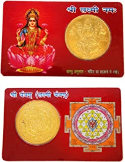 Maa Padma Farms Shree Lakshmi Ganesh Yantra/Vyapar Vriddhi Yantra/Dhan Lakshimi Yantra for Prosperity (Credit Card Size for Wallet)- Vrindavan