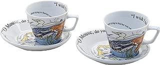 Cardew Design Cup & Saucer (Set of 2), 6.5 oz, Multicolor