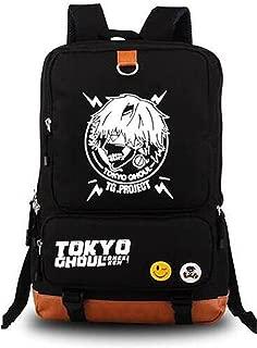 YOYOSHome Anime Tokyo Ghoul Cosplay Backpack Kaneki Ken Rucksack Bookbag Daypack Laptop School Bag