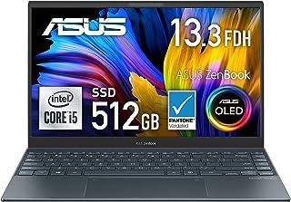 【有機EL】ASUS ノートパソコン ZenBook 13 OLED UX325JA(Core i5-1035G1/8GB・SSD 512GB/13.3インチ/1,920×1,080(FHD)/WPS Office Standard Editi...