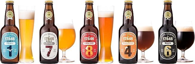 猪苗代地ビール 330ml 5種類 飲み比べ 5本セット (ピルスナー ヴァイツェン ゴールデンエンジェル ブラウンヴァイツェン ラオホ)