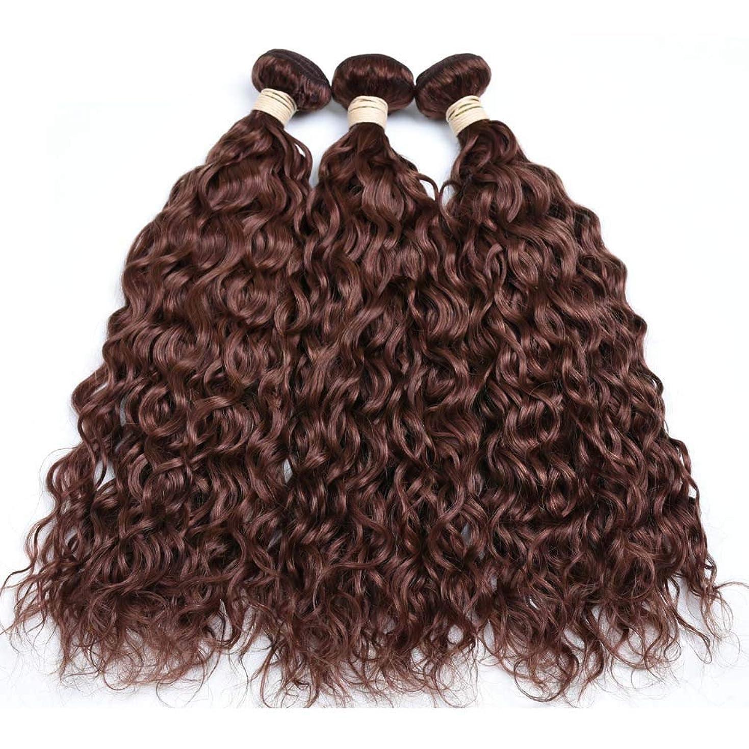 イチゴ従順な城YESONEEP ブラジルの髪の束ブラジルの水の波100%未処理の本物の人間の髪の毛#33ブラウン色(8