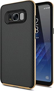 Olixar for Samsung Galaxy S8 Plus Carbon Fiber Case - X-Duo Dual Layered Protection - Wireless Charging Compatible - Gold