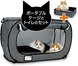 猫壱 ポータブルケージとトイレのセット 猫の安心&快適を持ち運べる