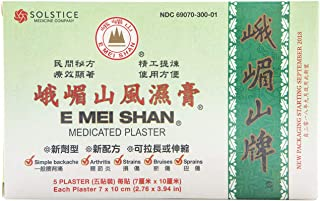 E Mei Shan Medicated Plaster (Jako Kototsu) (5 plasters, 3.8 in x 2.75 in) - 3 Boxes
