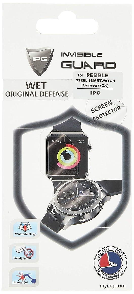 まっすぐビジュアル襟IPG 航空宇宙グレード保護フィルム Pebble Steel SmartWatch 2X スクリーン カバー Original Defense 9021