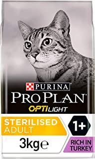 Proplan Dry Cat Food Original Adult Cat Salmon, Brown, 1.5 Kg, 12369715
