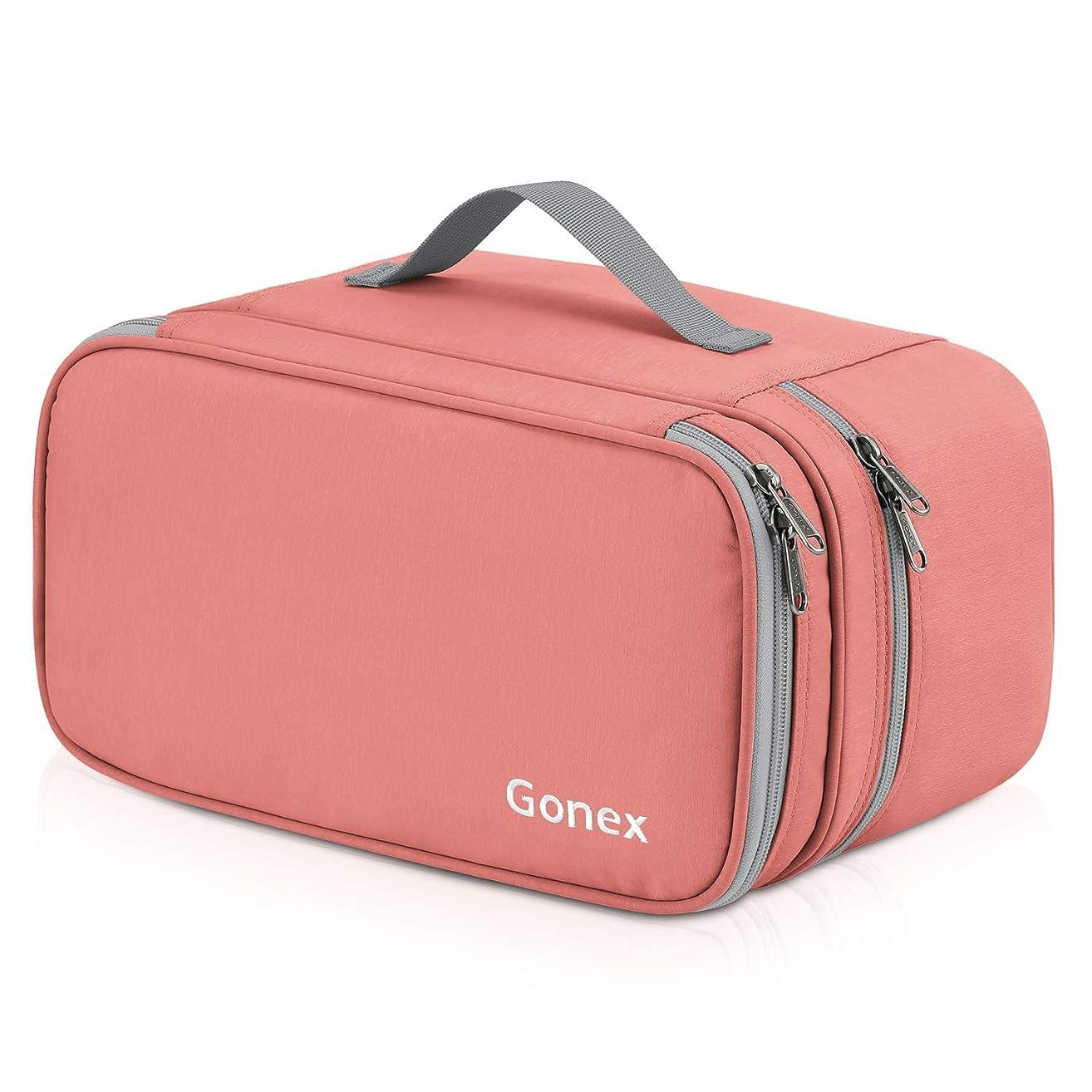 Bra Travel Organizer Bag, Gonex Underwear Lingerie Packing Storage Case Coral