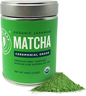 Jade Leaf Organic Ceremonial Grade Matcha Green Tea Powder - Authentic Japanese Origin - Teahouse Edition Premium First Ha...