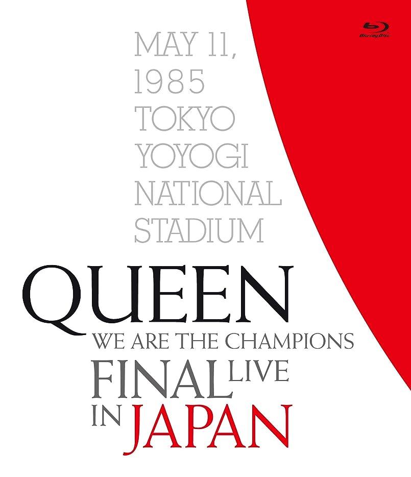リブ繊毛満足させるWE ARE THE CHAMPIONS FINAL LIVE IN JAPAN(通常盤BD+解説書付き)(特典なし) [Blu-ray]