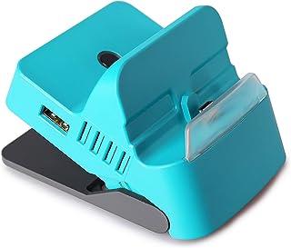 Switch ドック スイッチ ミニドック 充電スタンド 最新システム対応 【HDMI変換/TVモード/テーブルモード】 (ブルー)