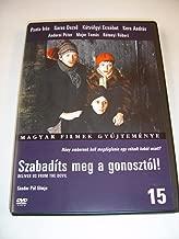 Szabadíts meg a gonosztól / Deliver us from Evil / Hungarian Movie Magyar Film - Region 2 PAL with English Subtitles