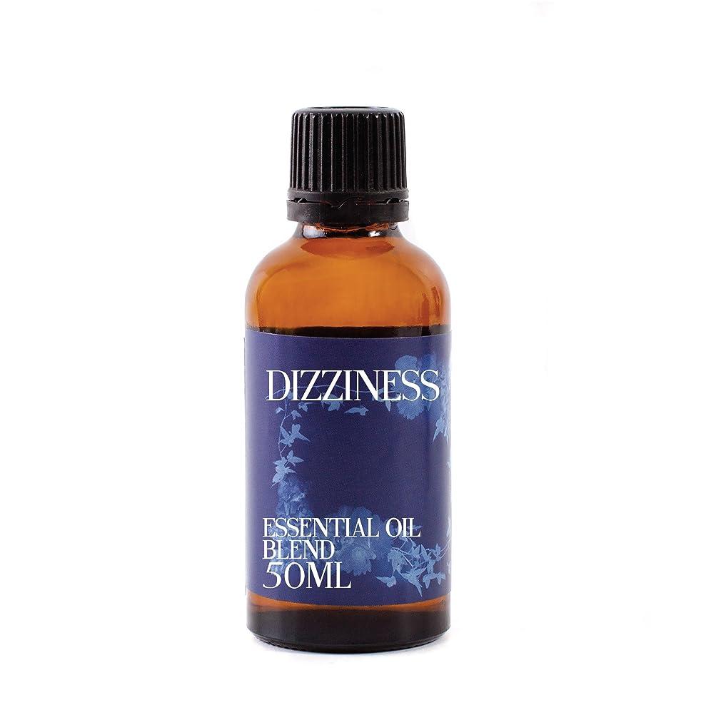 アシスト留め金最も早いMystic Moments | Dizziness Essential Oil Blend - 50ml - 100% Pure