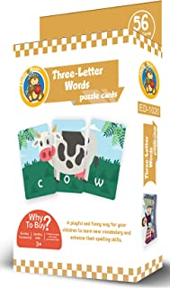 لعبة بطاقات البازل لتكوين كلمات من ثلاثة حروف للاطفال من فلافي بير ED-1020 - 56 بطاقة