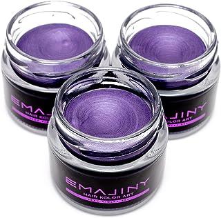 【お得な3個セット】EMAJINY Sexy Violet S84 エマジニー セクシーバオレット カラーワックス 紫 36g 【日本製】【無香料】【シャンプーでサッと洗い流せる1日紫髪】