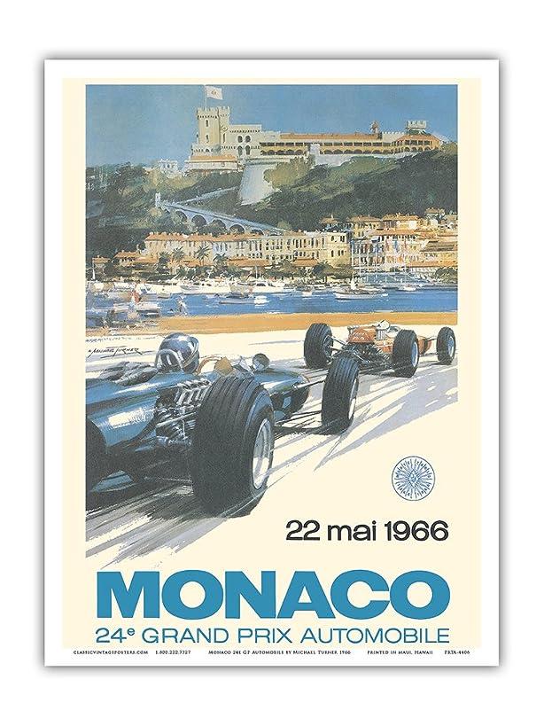 24th Monaco Car Racing GP) - 22. Mai 1966 (May 22nd 1966) - Circuit de Monaco, Monte Carlo - Formula One - Vintage Advertising Poster by Michael Turner 1966 - Master Art Print - 9in x 12in