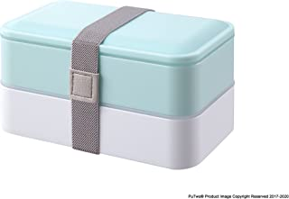 PuTwo Bento Box 2 Tiers Bento Lunch Box Lunch Boxes with Reusable Cutlery Japanese Style for Microwave Freezer Dishwasher Bento Boxes for Kids Adults Work School - Pastel Blue