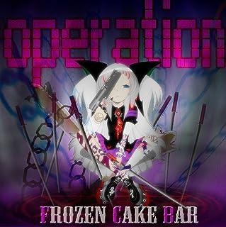 Operation(オペレーション)