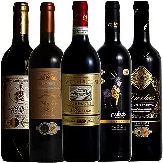 長期熟成 木樽の深みを愉しむ レゼルヴァ飲み比べ ソムリエ厳選ワインセット 赤ワイン 750ml 5本
