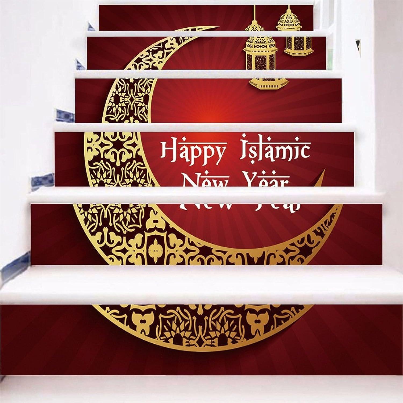 Stairs selfAdhesive Wallpaper Muslim New Ramadan Blessing Home Decoration 3D Detachable DIY Steps Stickers Modern HD Waterproof Stairs Wallpaper Buy Three get one Free