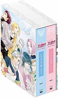 恋する天使アンジェリーク DVD-BOX