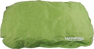キャプテンスタッグ(CAPTAIN STAG) キャンプ用品 枕 防水 インフレータブル インフレーティングピロー グリーンUB-3017