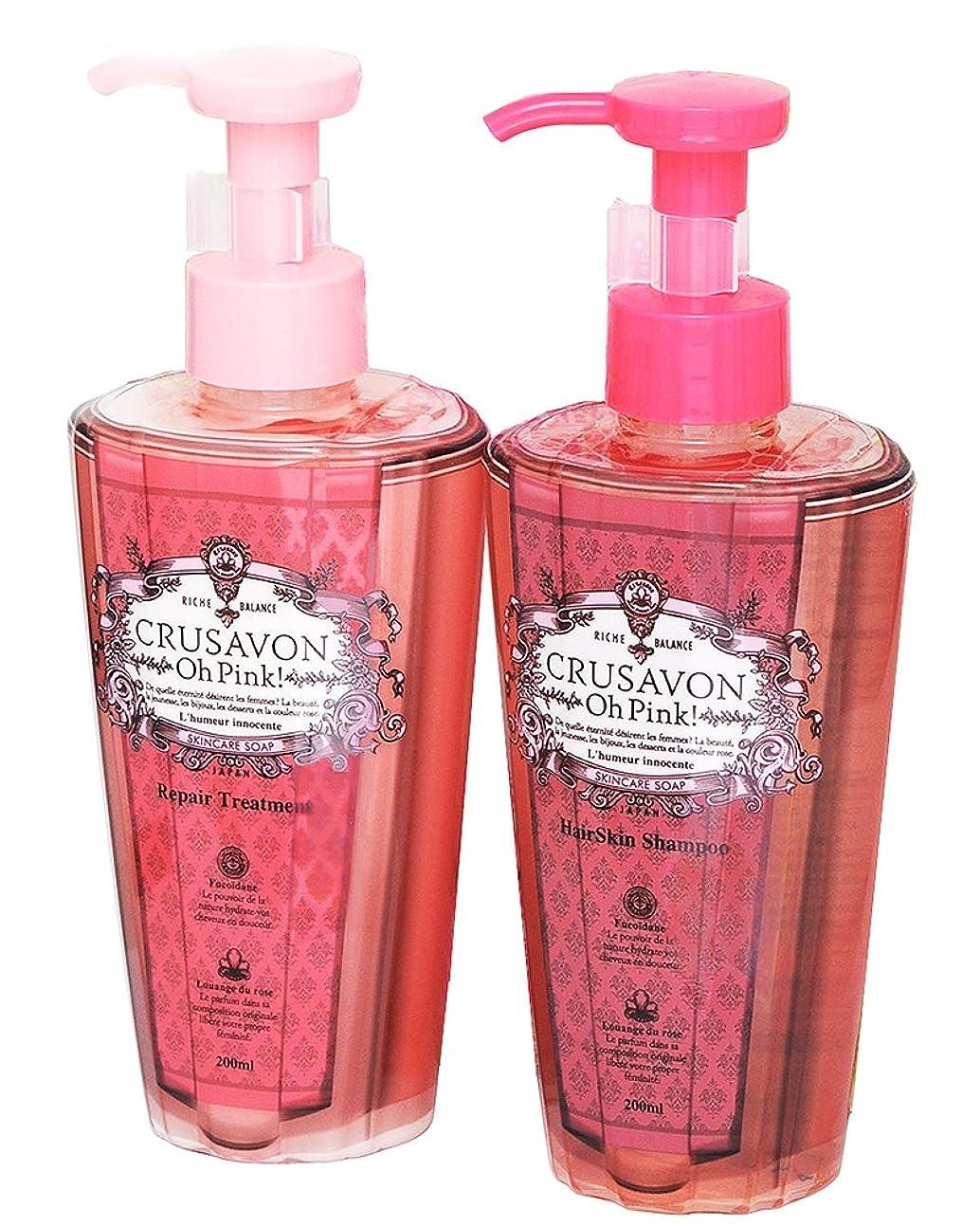 化粧ブロック煩わしいクリュサボン ヘアケアミニボトルセット ピンキッシュ?フルーティフローラルの香り (各200ml)
