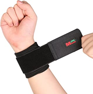 2 PCS Socko 1436 Adjustable Classic Sports Gym Elastic Stretchy Wrist Joint Brace Support Wrap Band - Black One Size