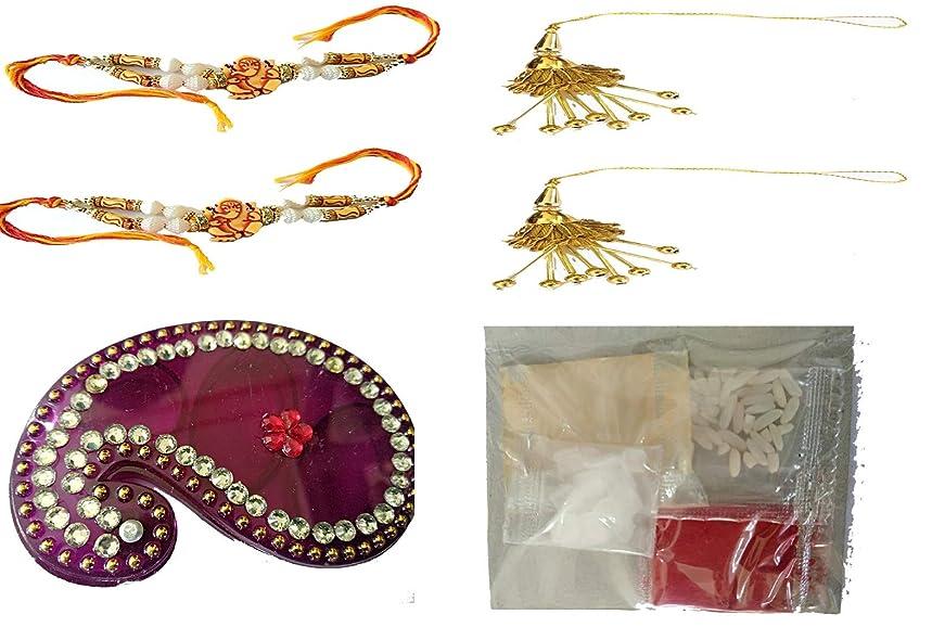 4 Pcs Rakhi Set for Bhaiya, Bhabhi on Indian Rakhi. Rakhi Threads/Rakhi Bracelets/Rakhi for Brother