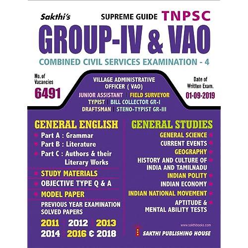 TNPSC Books: Buy TNPSC Books Online at Best Prices in India