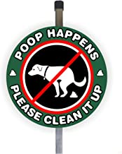 No Poop Dog Sign with Aluminum Stake