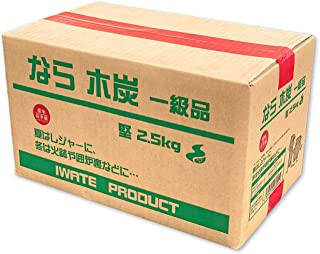 【国産木炭】 岩手なら炭 堅一級 木炭 2.5kg