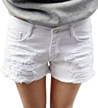 chouyatou Women's Perfectly Fit 5-Pockets Ripped Denim Jean Shorts