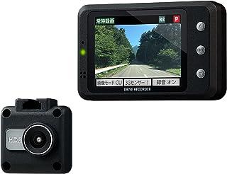 セルスタードライブレコーダー CSD-610FHR 日本製3年保証 駐車監視 2.4インチ液晶 HDR セパレートモデル