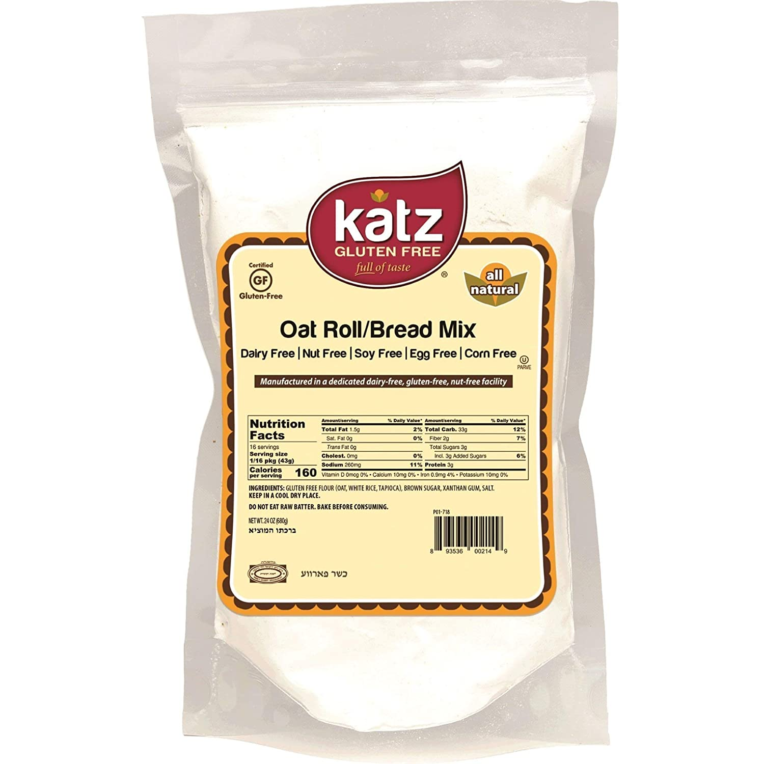 Katz Gluten Free Oat Roll Bread Dairy Nut Mix and Soy Baltimore Boston Mall Mall