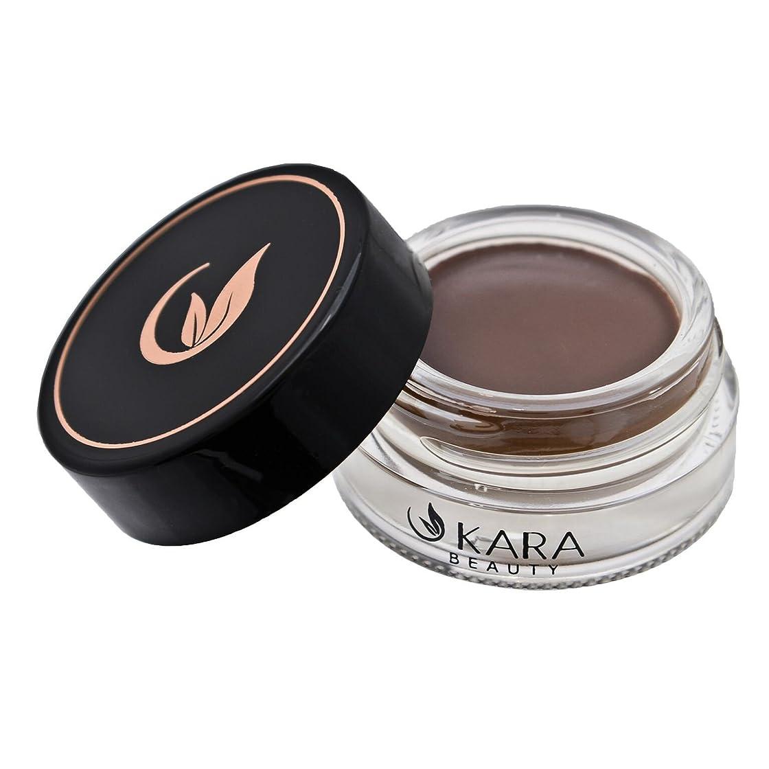 着る安定した名義でKARA Beauty Dipbrow Gel Eye Brow Eyebrow High-Pigment (Medium Brown)
