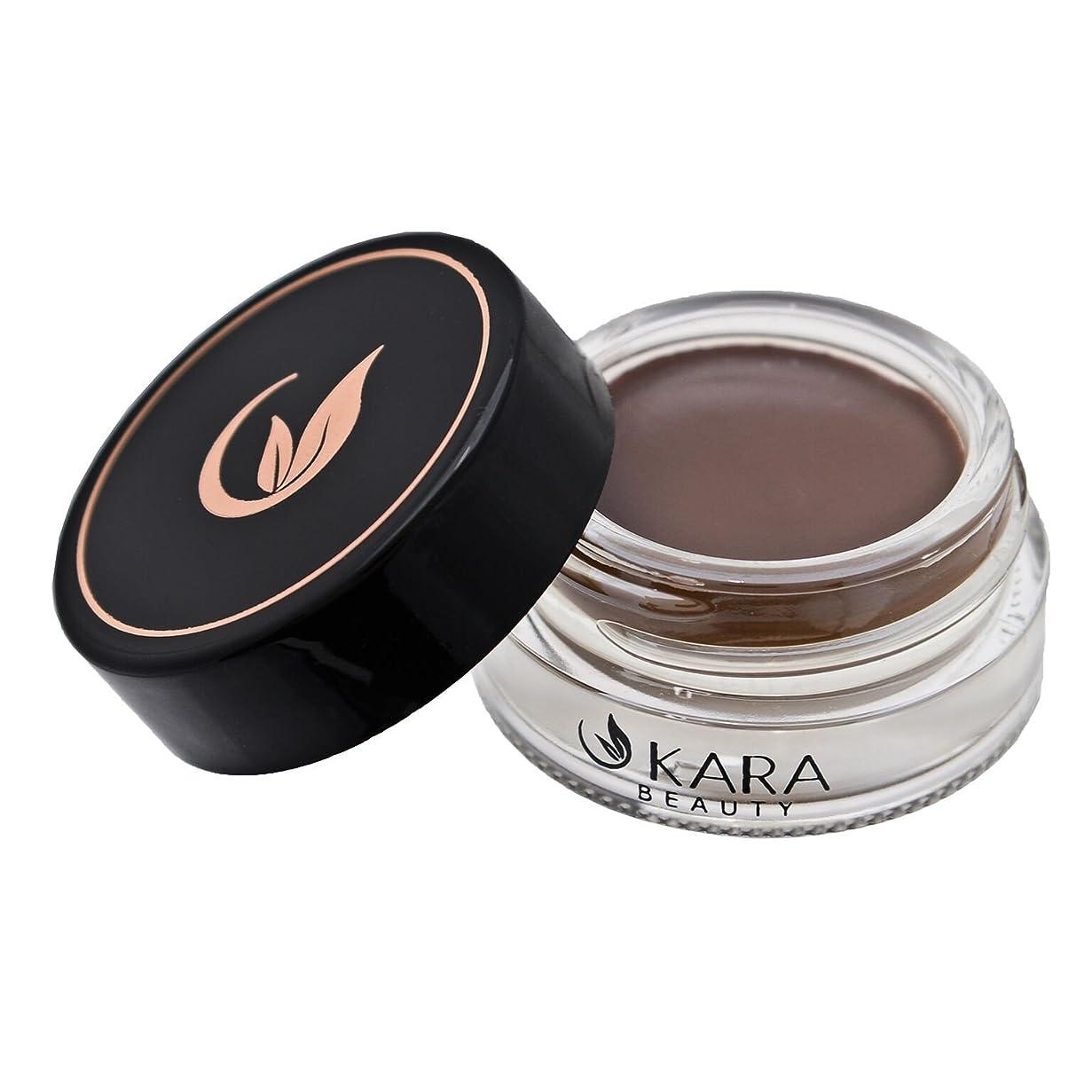 マインドフルホーム手配するKARA Beauty Dipbrow Gel Eye Brow Eyebrow High-Pigment (Medium Brown)