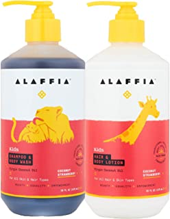 Alaffia Baby Coconut Strawberry Bathing Set: Shampoo & Body Wash 16 oz, Hair & Body Moisturizer 16 oz