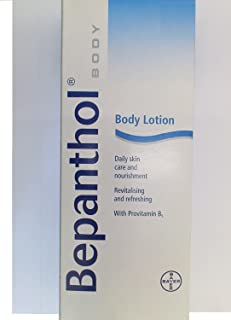 Bepanthol Body Lotion 200ml by Bepanthol