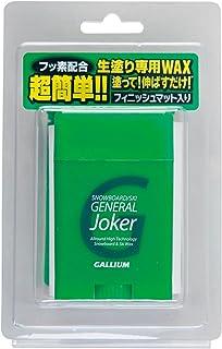 GALLIUM ガリウム スノーボード ワックス 生塗り GENERAL JOKER ジェネラルジョーカー 全雪質対応 フィニッシュマット付き SW2158