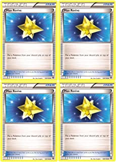 Pokemon x4 Max Revive (XY #120/146) Card Playset [Trainer-Item]
