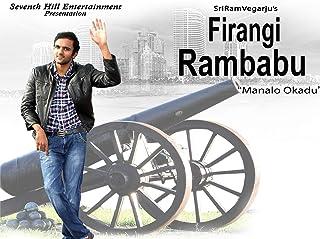 Firangi Rambabu - Season 1