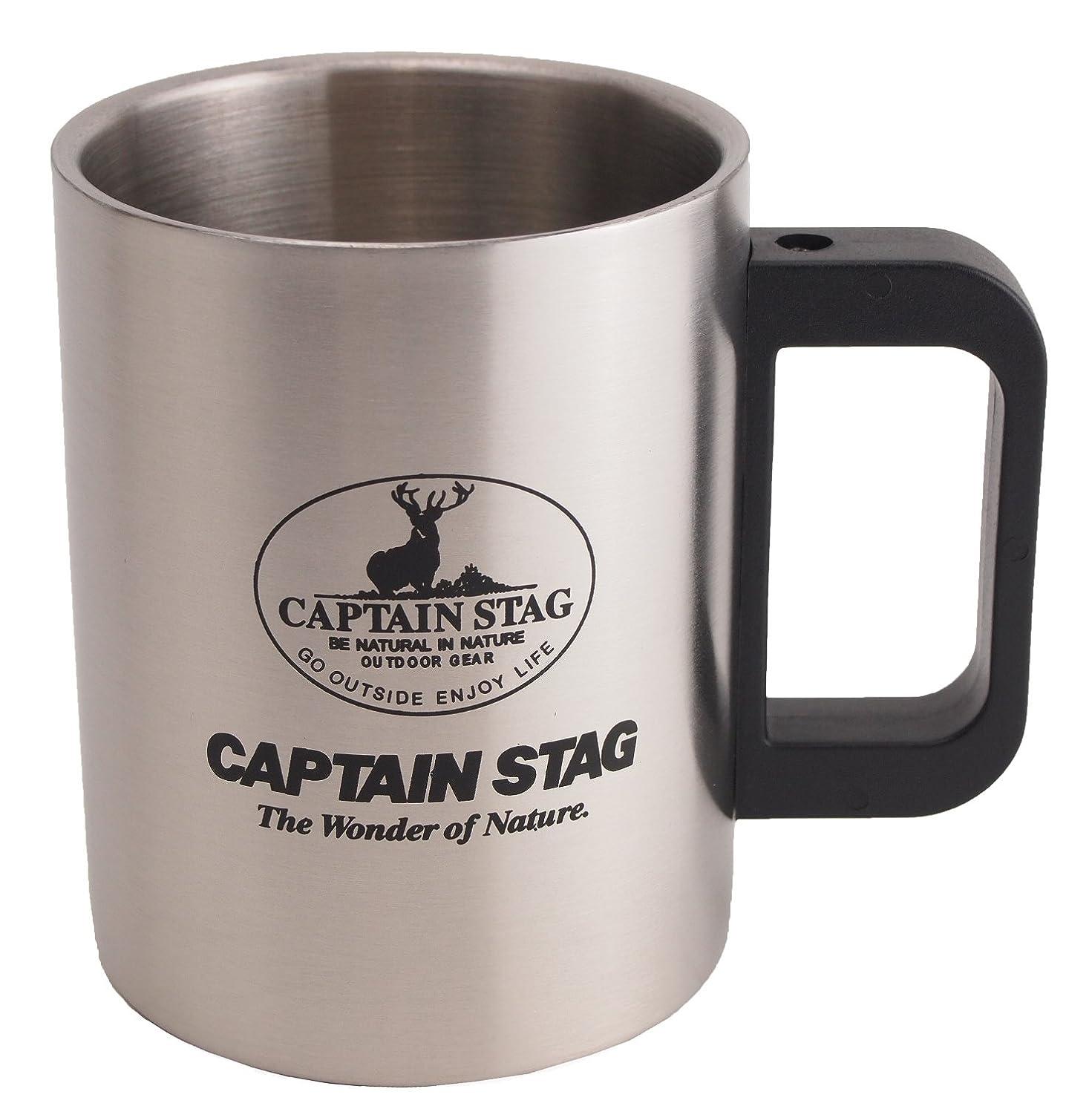 眩惑するフォアマンまあキャプテンスタッグ(CAPTAIN STAG) バーベキュー BBQ用 コップ マグカップ フリーダムダブルステン