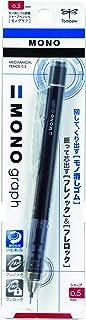 Tombow Mono Graph Shaker Mechanical Pencil 0.5mm, Black Body (SH-MG11)